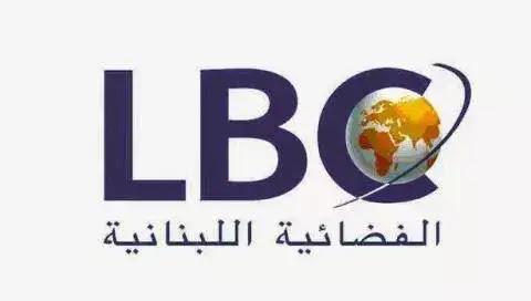 مشاهدة قناة LBC بث مباشر