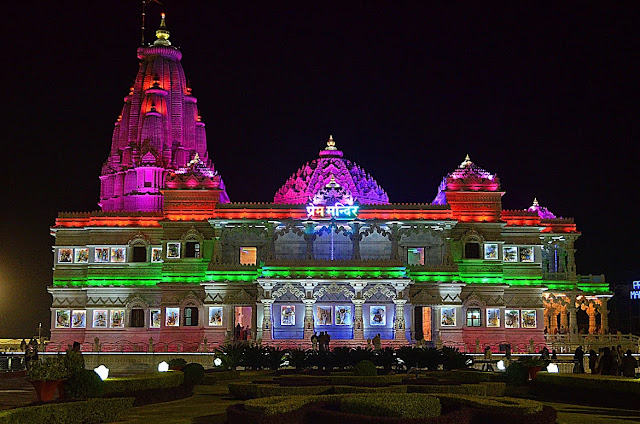 prem mandir at night timings,prem mandir light show timings