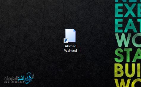 قم باستعادة سرعة حاسوبك وكأنه جديد تماما مع هذه الطريقة الرائعة
