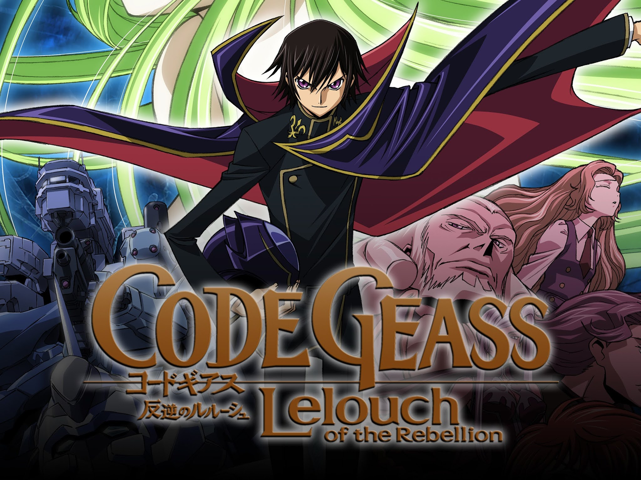 New Code Geass project to be announced soon
