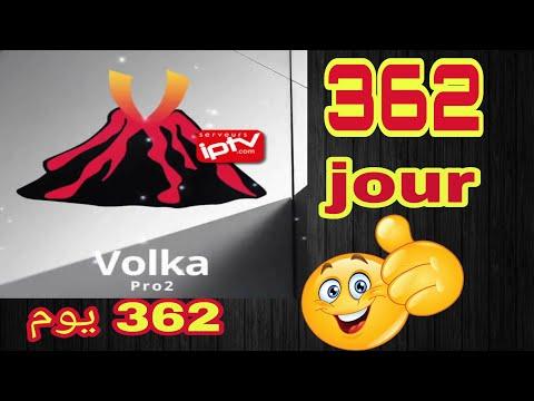 اكود فولكا صالحة لمدة 362 يوم - Volka IPTV Pro Codes 2020
