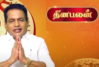 Raasi Palan 31-10-2020 Rajayogam Tv Tamil Horoscope