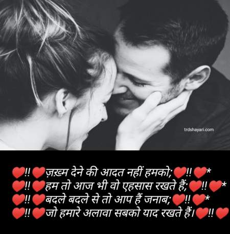 Teri kami shayari status quotes hindi