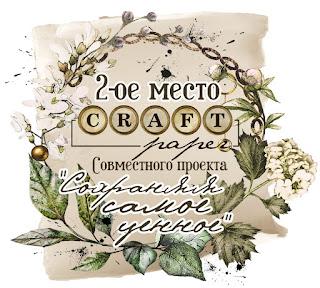 Я - серебряный призер!)