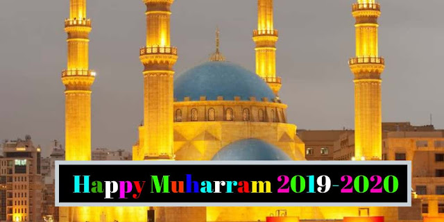 Muharram 2019-2020, Muharram Image, Muharram Chest Beating Video