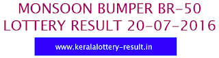 Kerala Lottery Result, Monsoon Bumper Lottery result, Kerala Monsoon Bumper Result, Today's Monsoon Bumper Lottery BR 50 result, Monsoon Bumper BR-50th lottery result, Mansoon Bumper Winner prizes BR 50. Mansoon Bumper BR50 today 20-7-2016