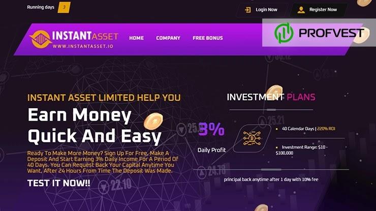 Instant Asset обзор и отзывы HYIP-проекта