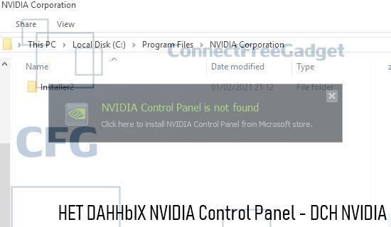 NVIDIA Control Panel - Windows 10