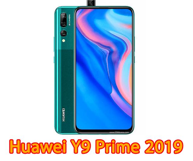 Huawei Y9 Prime 2019 - أفضل 5 هواتف ذكية بسعر يترواح بين 2000 و2500 درهم.