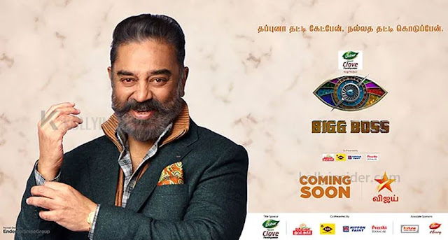 Bigg Boss Tamil Season 4: Sponsors on board, getting ready for October first week telecast