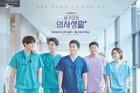 Hospital Playlist Kdrama 2020