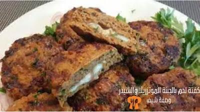 وصفات طبخ سهلة وسريعة / 4 وصفات مختلفة باللحم والدجاج من المطبخ العربي