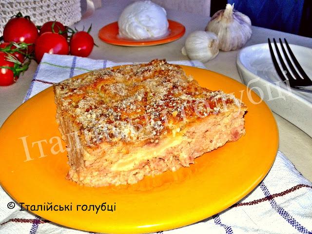 пиріг з фаршу і сиру