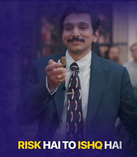 ishq risk dialogue 1992 scam