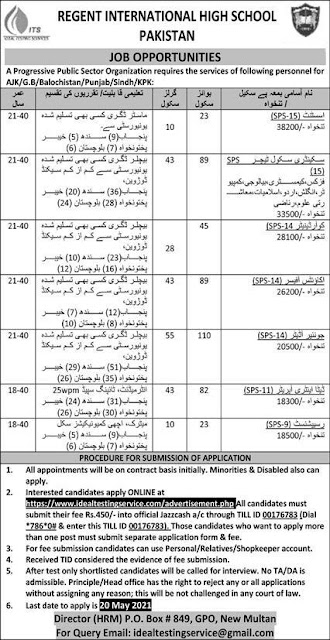 Regent International High School Pak Jobs 2021- Latest Jobs in Pakistan 2021- Jobspk14.com   Regent International School Jobs advertisement published today in daily express Newspaper. Regent International School invites suitable candidates for jobs in Regent International School. Applicant can apply online through Ideal Testing Service, link mentioned at the end of this post. All Pakistan's  AJK/GB National apply for these jobs.