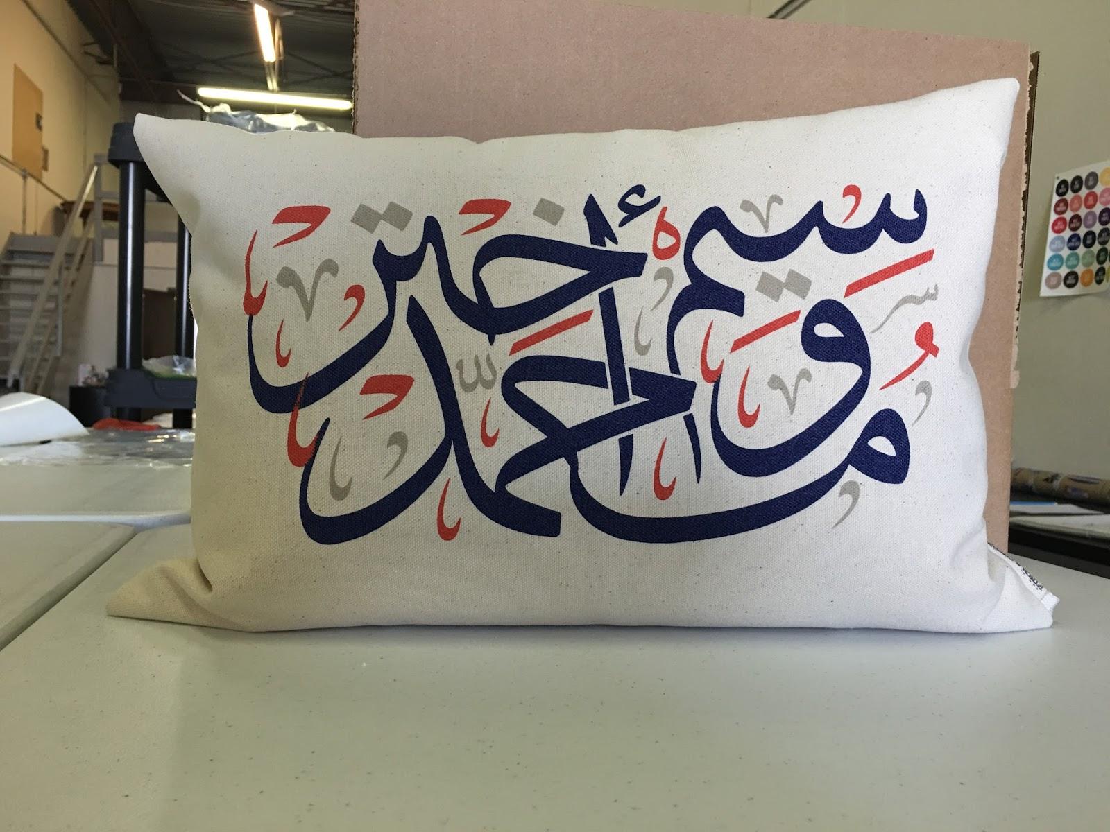 Simple Wallpaper Name Arabic - Mohammed%2BWaseem%2BAkhtar-%2Bpillow  Gallery_682886.jpg