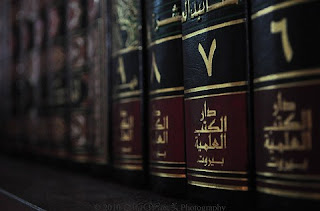 14 cara merawat buku atau kitab dengan cara yang baik dan benar