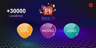 أشتراك iptv ماجستك  Majestic Tv اكثر من 30000 بث