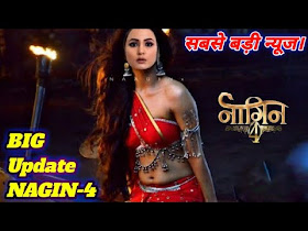 Naagin 4 || New Update Full Review || Naagin 4 Trailer Out Now || नागिन 4 न्यू अपडेट