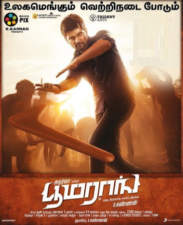Poster Of Boomerang Full Movie in Hindi HD Free download Watch Online Tamil Movie 720P