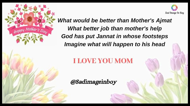Happy Mothers Day Images | mothers day cartoon images, happy mothers day 2020 images