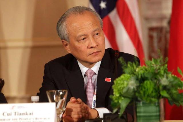 Chinese Ambassador to the US Mr Cui Tiankai