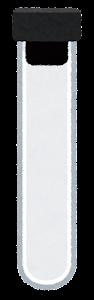 黒いゴム栓の採血管のイラスト