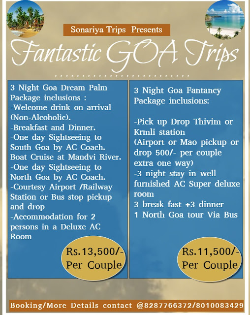 BUDGET GOA TRIPS FOR 3 NIGHTS AND 4 DAYS