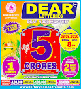 Lottery Sambad Dear 1000 Monthly Results 08-08-2020 Sikkim State