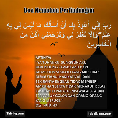 gambar teks Doa Memohon Perlindungan