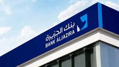 فروع ورقم وخطوات فتح حساب بنك الجزيرة 2021