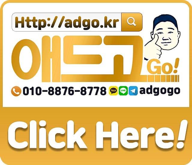 성남쇼핑몰대행