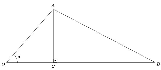 Demonstração da Lei dos Cossenos através do Teorema de Pitágoras no triângulo obtusângulo