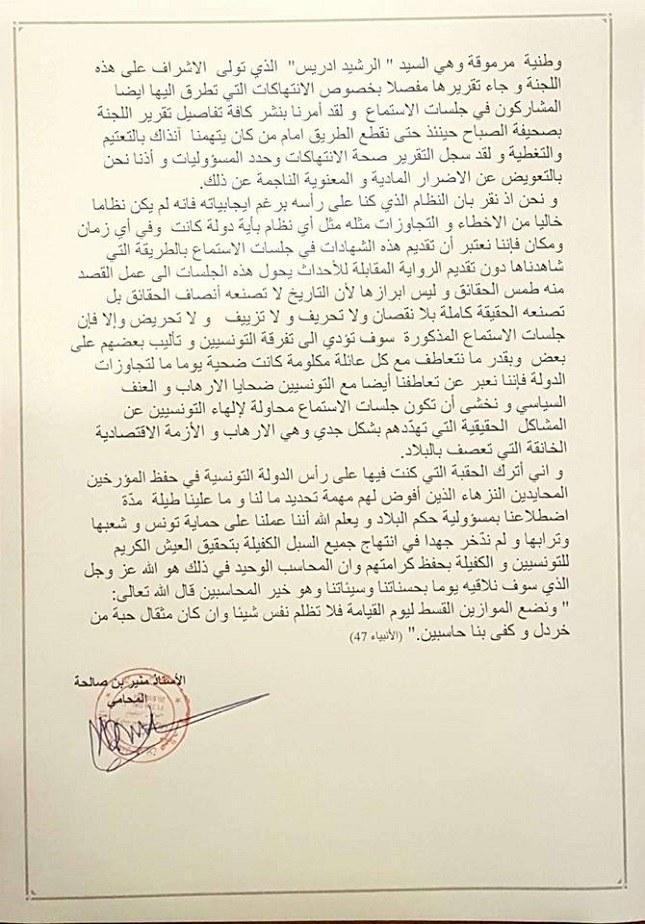 Ben Ali commente les témoignages des victimes et avoue !
