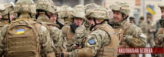 Збройні Сили України гарант Національної безпеки