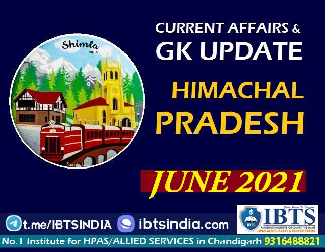 Himachal Pradesh Current Affairs Monthly: (June 2021) in HINDI