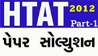 HTAT Exam 2012 Paper Solution Part 1