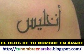 Tatuajes Arabes en Nombres Angeles