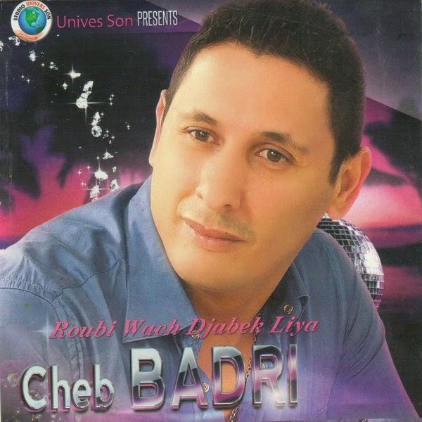 Cheb Badri - Haja Waara 2014