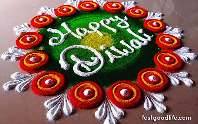 rangoli designs images, Rangoli Design for Diwali,diwali rangoli images,ragolis photo,rangoli pic