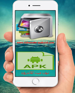 تطبيقات,ايفون,افضل تطبيق لقفل الهاتف,تحميل تطبيق القفل للاندرويد,تنزيل التطبيقات للايفون,تطبيقات قفل الهاتف,تطبيق قفل الهاتف,تطبيق,توقيف عمل التطبيق في الهاتف,تطبيق القفل,جيلبريك الايباد,جيلبريك للايباد,اغاني محمد رمضان,قفل التطبيقات والصور