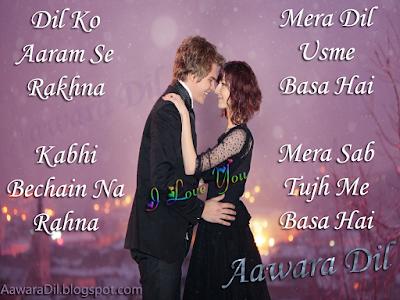 Dil Ko Aaram Se Rakhna ~ Love Poetry