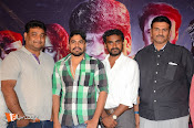 Trivikraman Trailer Launch-thumbnail-7