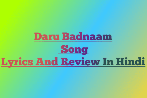 daaru-badnaam-karti-song-lyrics-in-hindi-with-review