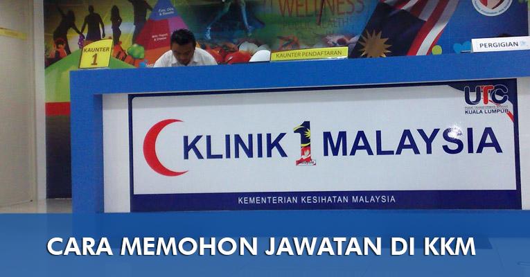 Cara Memohon Jawatan di Kementerian Kesihatan Malaysia KKM