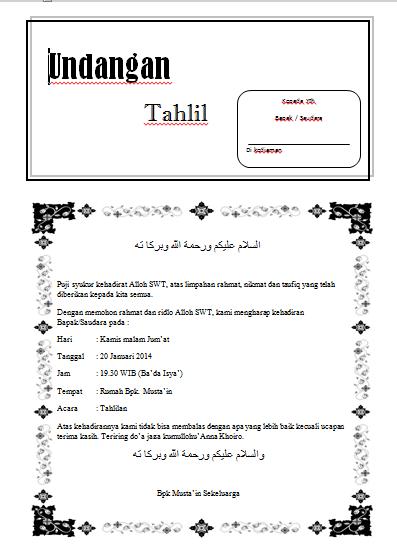 download contoh surat undangan gratis keren