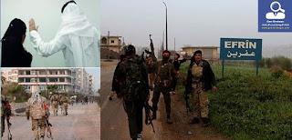 الاستيلاء على ممتلكات الكرد، وتشديد الاجراءات على مدخل عفرين، وفتاوي جديدة لمفتي الشامية