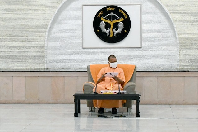 मुख्यमंत्री योगी आदित्यनाथ ने कोरोना संक्रमण से कम प्रभावित जिलों में गतिविधियों को शुरू करने के दिए संकेत