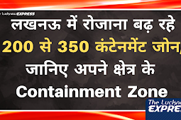 2174 Containment Zone in Lucknow