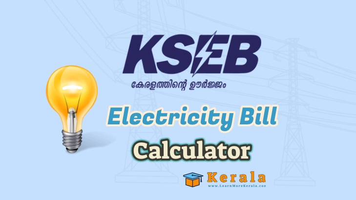 KSEB Electricity Bill Calculator